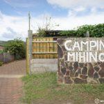 チリ|イースター島の宿(キャンプサイト)情報