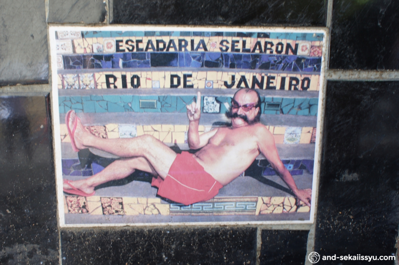 リオ・デジャネイロ観光|カテドラル・メトロポリターナとセラロンの階段