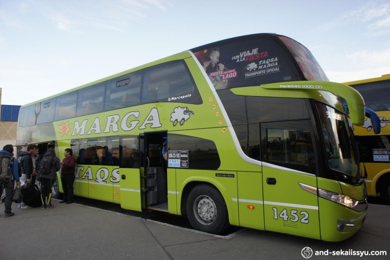 アルゼンチンのウシュアイアからエルカラファテへバスで移動