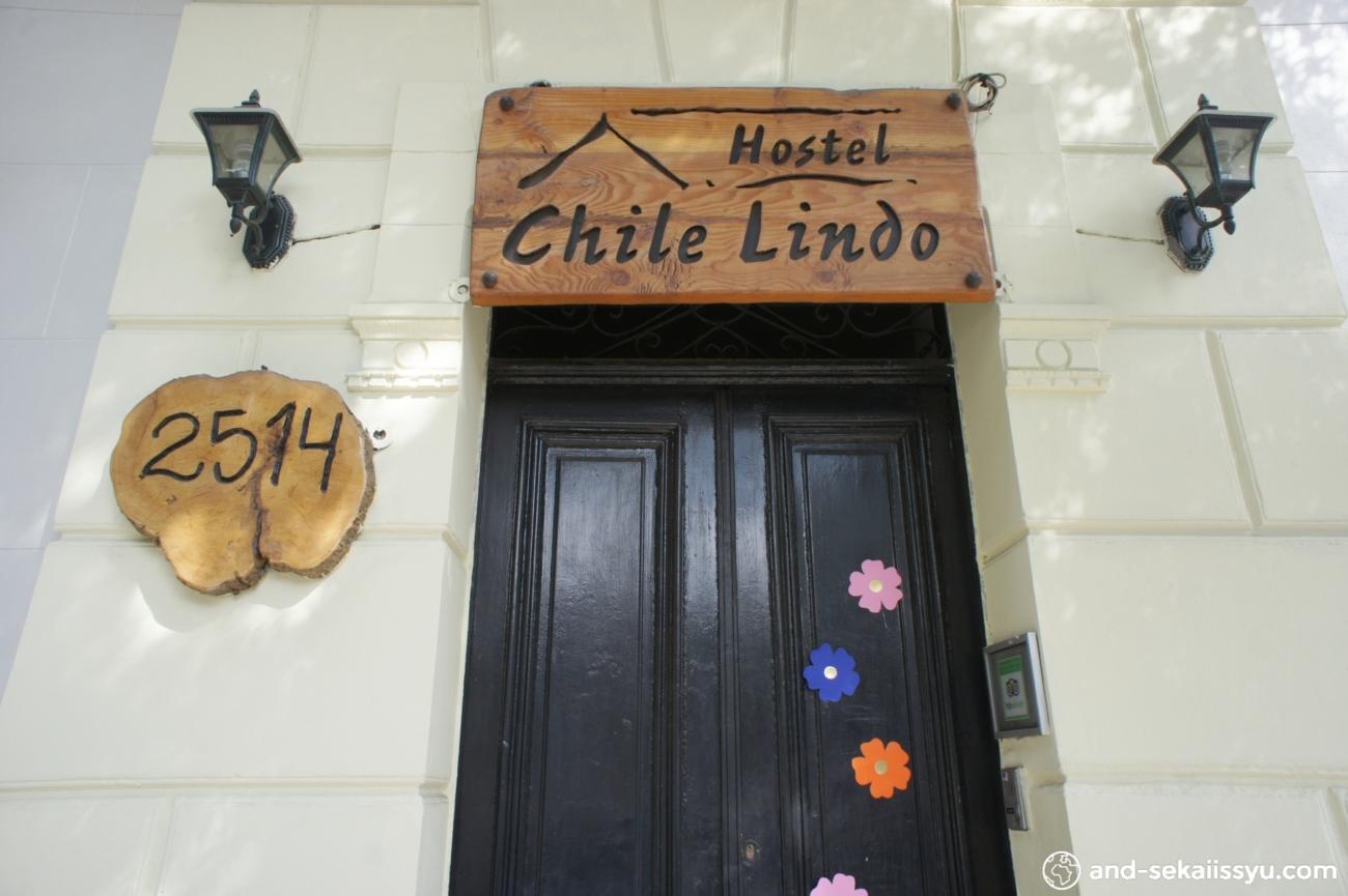 サンティアゴの宿(ホテル)