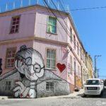 アート天国バルパライソ|カラフルで芸術的な街並みを観光!!
