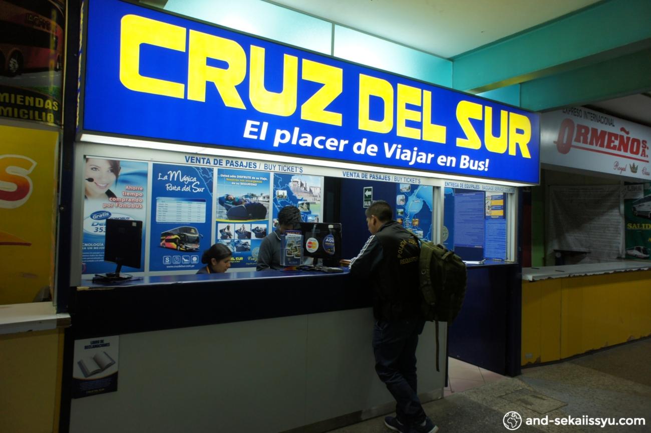 ペルーのプーノからクスコにバスで移動|ウェブサイトで購入すると、プロモーション価格で安く買えます!