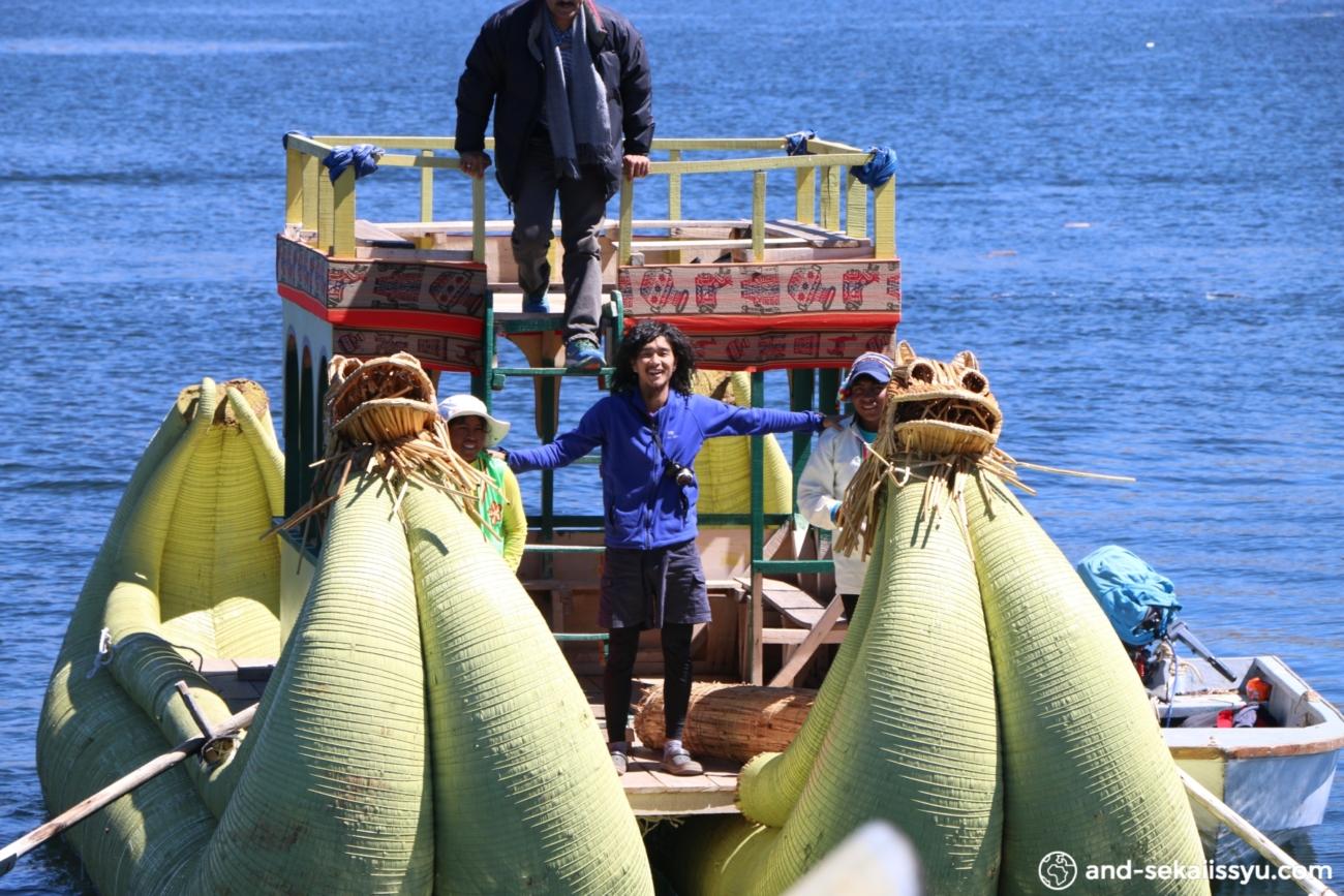 チチカカ湖に浮かぶ藁(トトラ)で出来たウロス島‼︎なんでも藁で完結させるカラフルなアイマラ民族‼︎