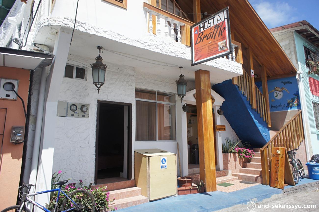 ガラパゴス諸島(サンタクルス島)の宿(ホテル)