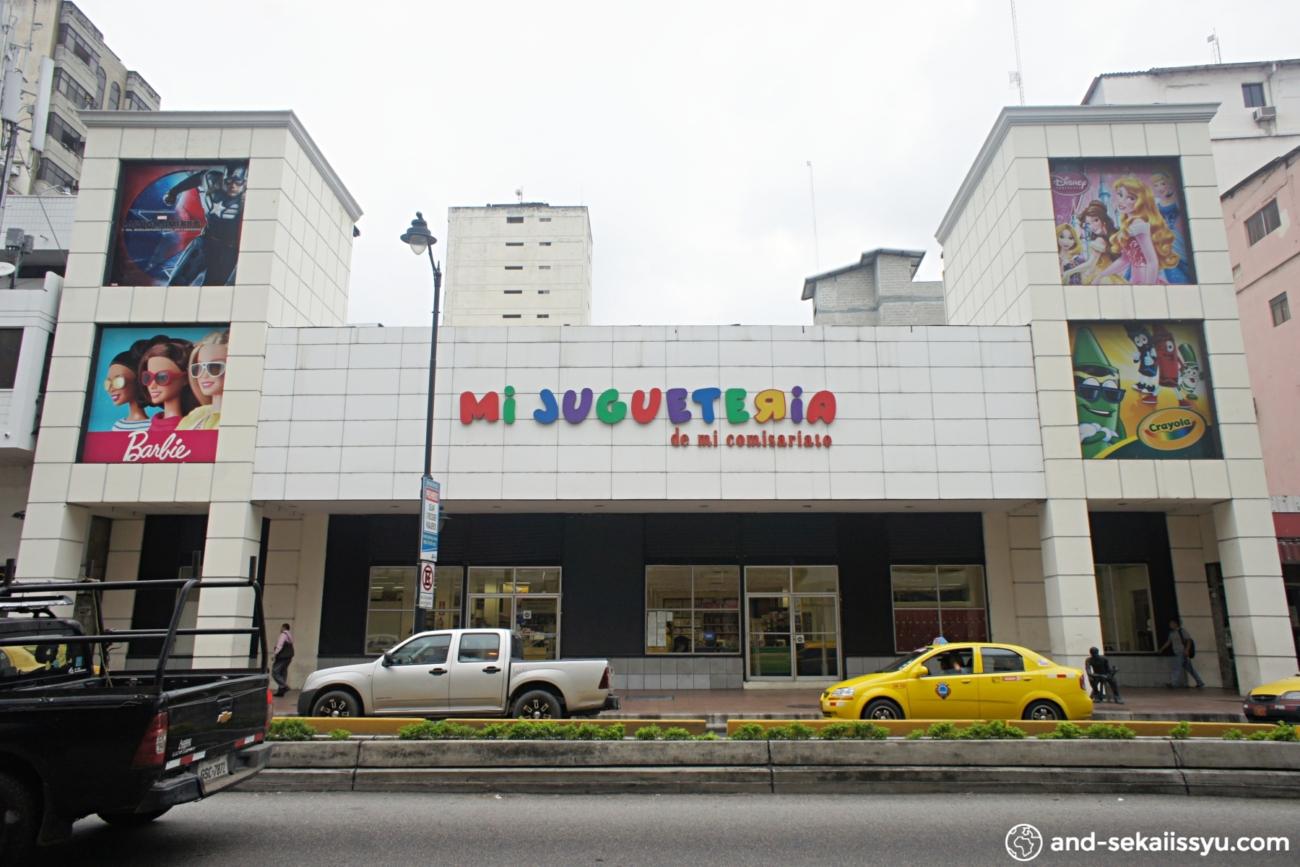 グアヤキルのシューノーケルのお店