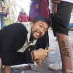 ペルーのクスコでの素敵な出会い|習字とマクラメとギターでバスキング(路上パフォーマンス)!!【動画あり】