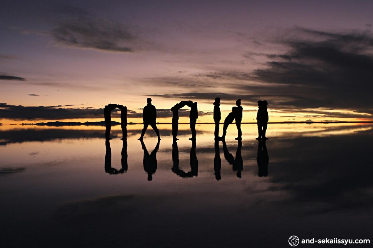 ウユニ塩湖のサンセットツアー
