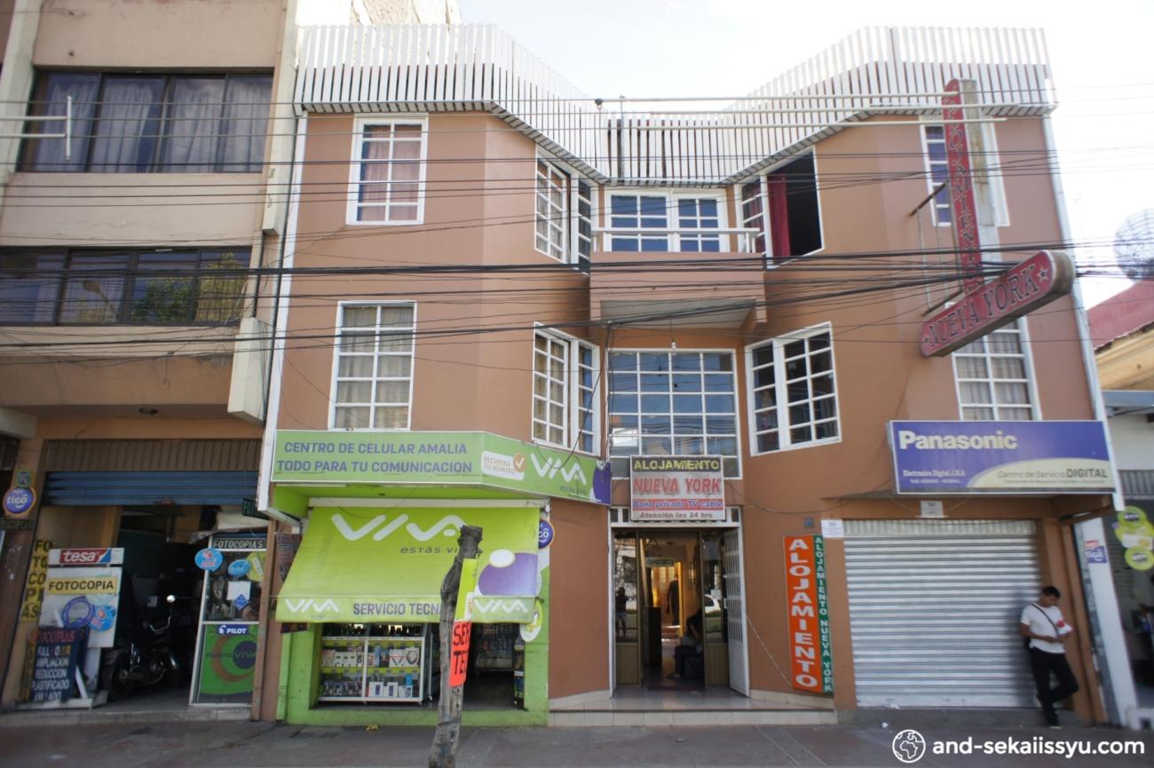 コチャバンバの宿(ホテル)