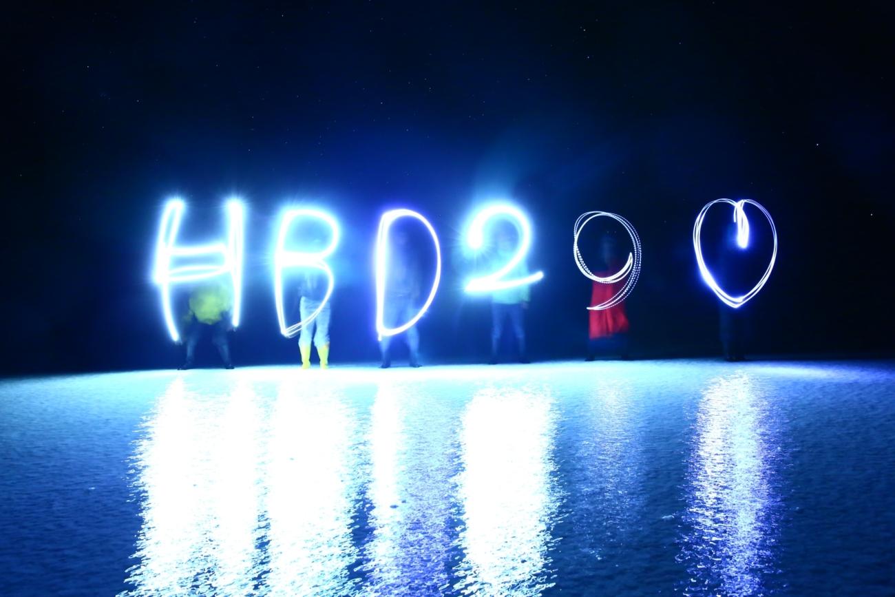 ウユニ誕生日サプライズ