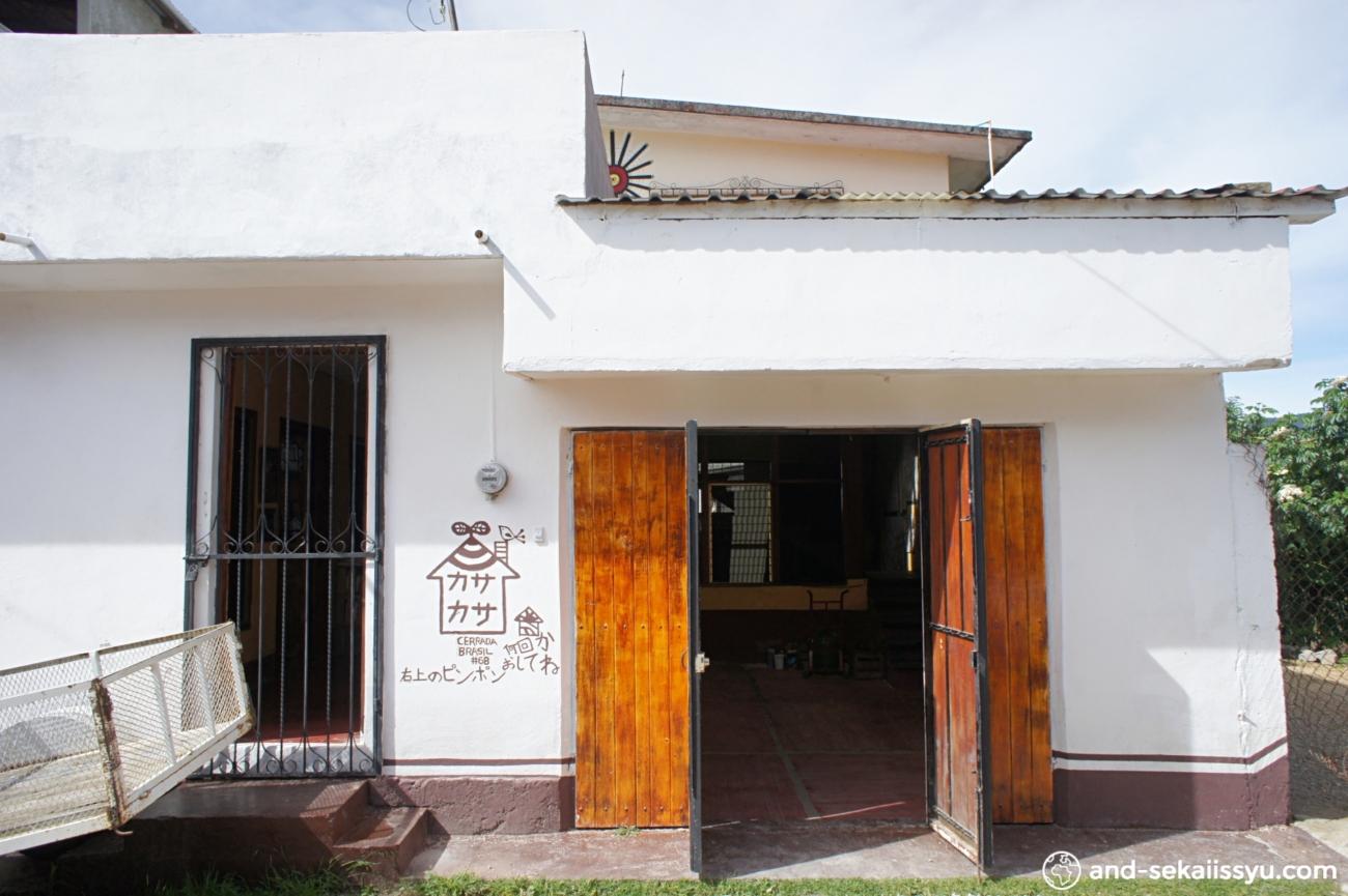 サン・クリストバル・デ・ラス・カサスの宿(ホテル)