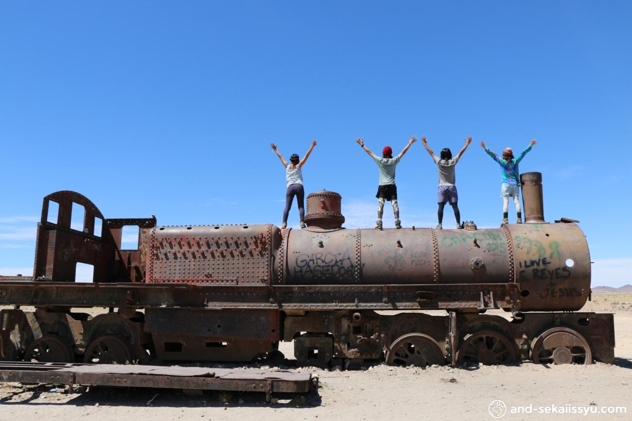 アタカマ砂漠からウユニ塩湖へ抜ける2泊3日の絶景ツアー