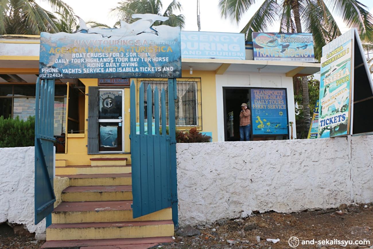 ガラパゴス諸島(サンタクルス島)のツアー会社