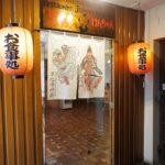 ラパスで食べ歩き観光|日本食レストランけんちゃんやブルーベリーカフェ!!