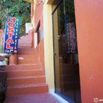 ペルー|マチュピチュ村の宿(ホテル)情報