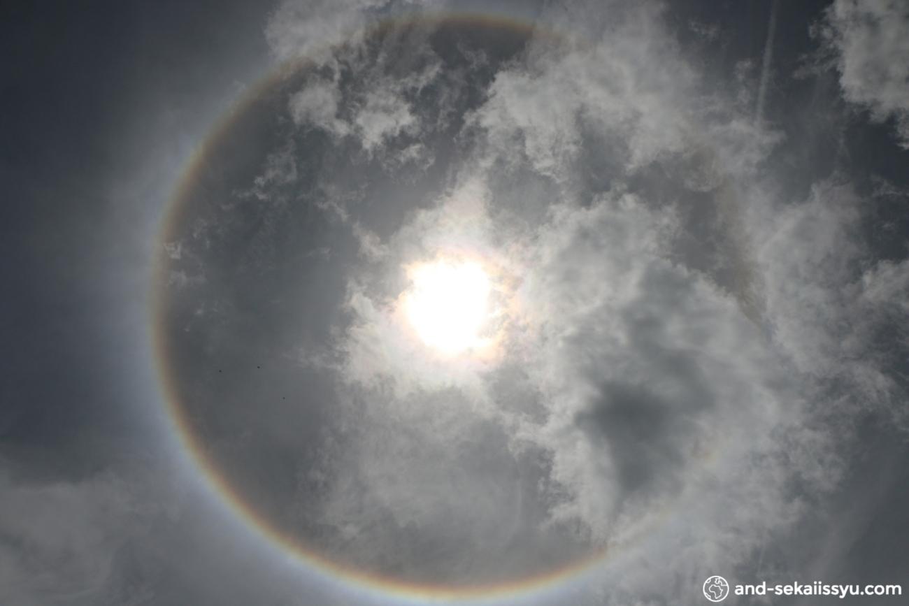 ラ・ピエドラ・デル・ペニョールの虹