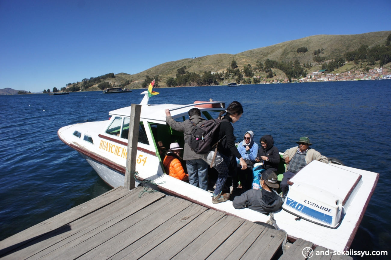 ボリビアのラパスからペルーのプーノにバスで移動‼︎