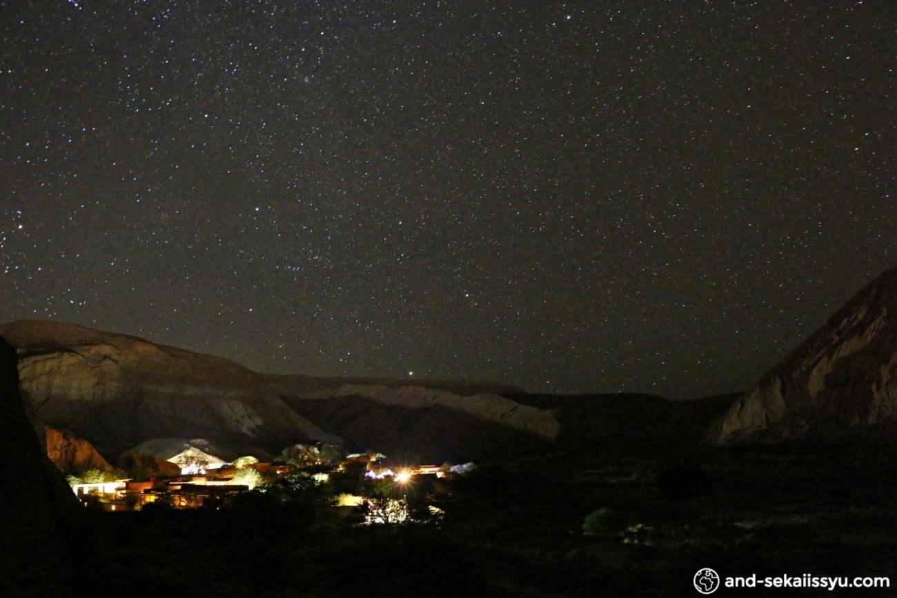 アタカマ砂漠の星空を徒歩で見に行く
