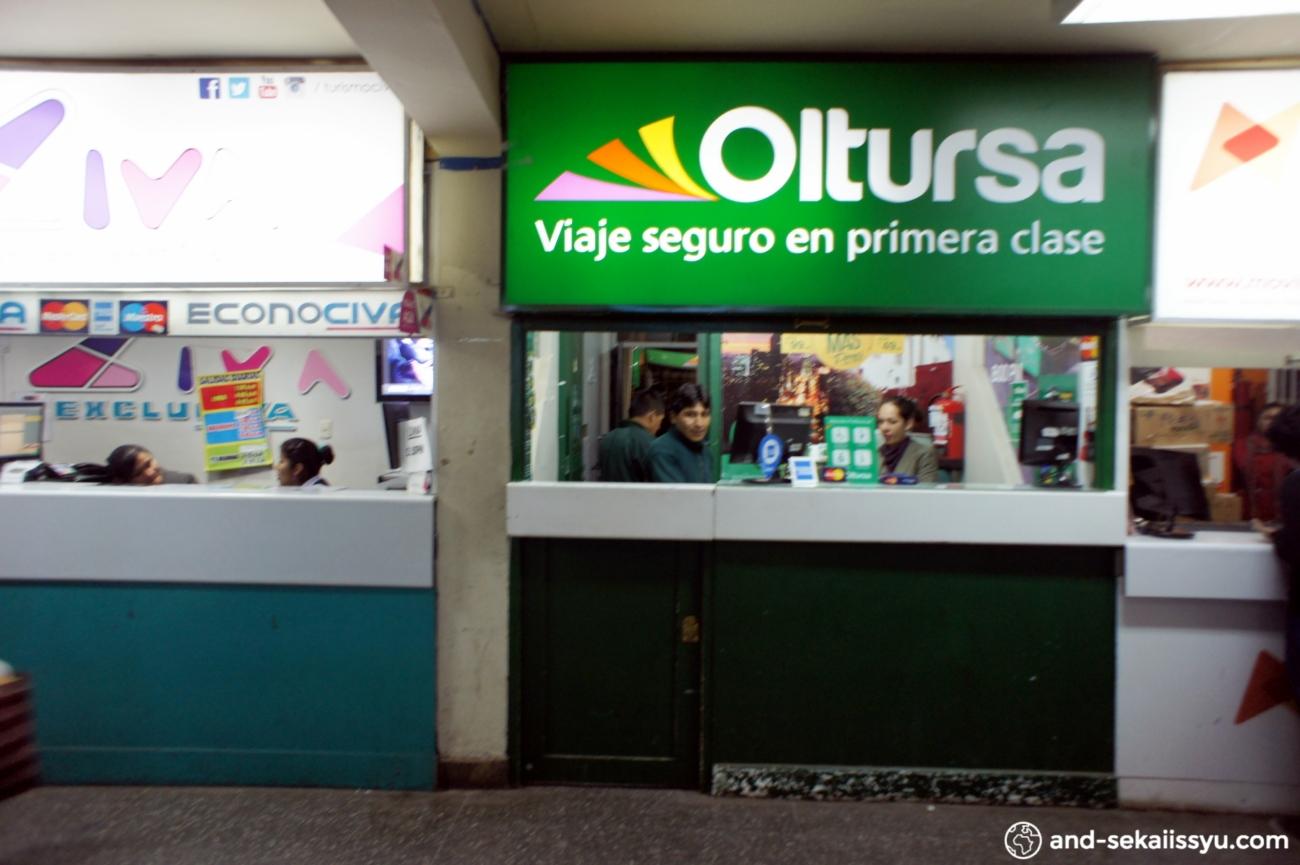 ペルーのクスコからアレキパにバスで移動|OLTURSAのウェブサイトで購入すると、プロモーション価格で安く買えます!