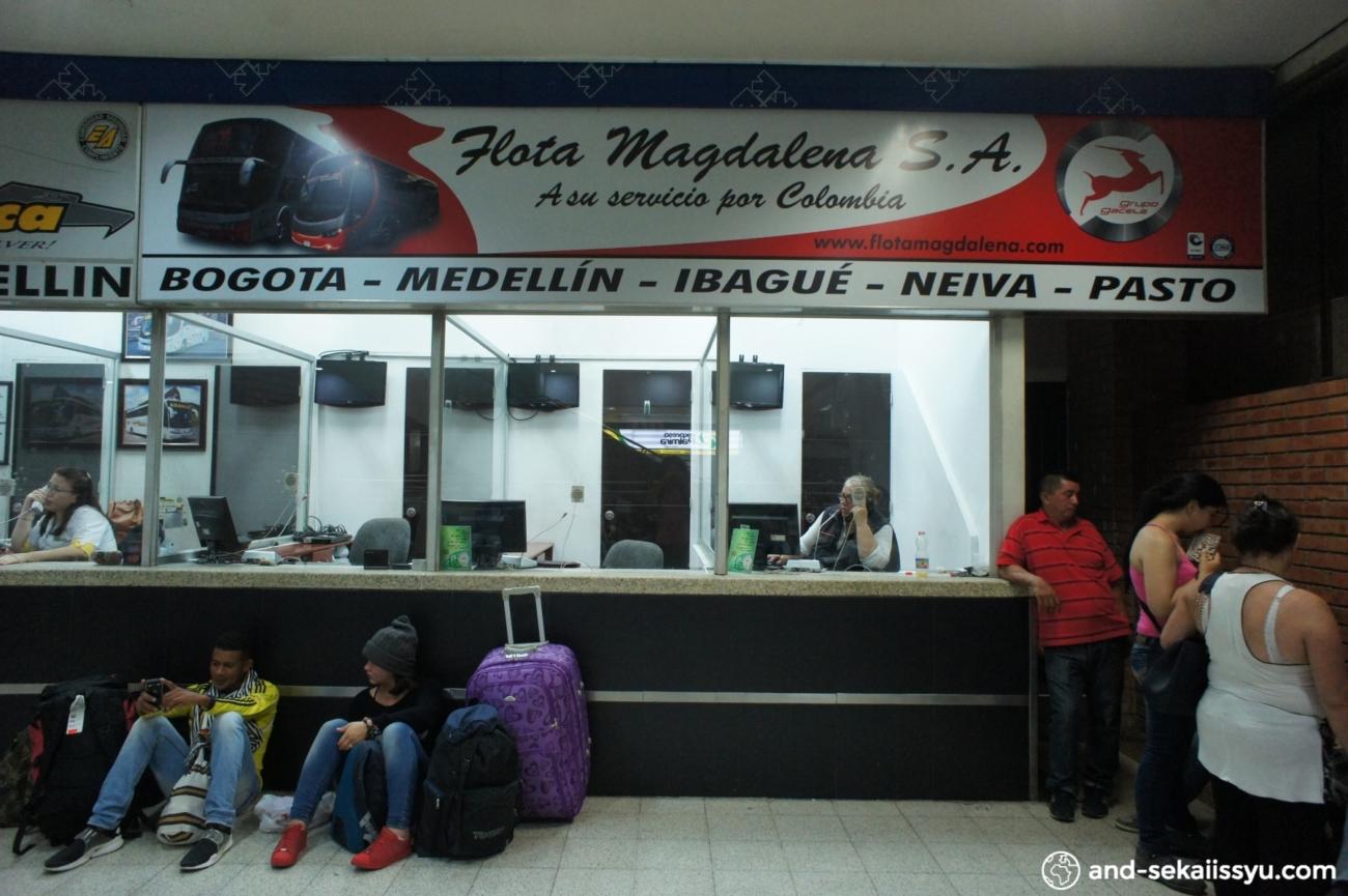 コロンビアのイピアレスからメデジンにバスで移動‼︎直通バスに乗れず、カリで乗り継ぎ待ちが辛かった‼︎