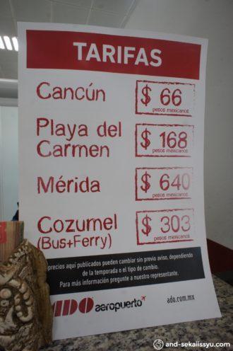 サンクリストバル・デ・ラス・カサスの最寄りトゥストラグティエレス空港からカンクンに飛行機で移動‼︎