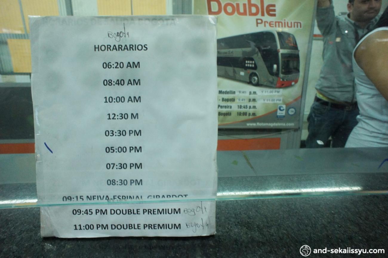 コロンビアのメデジンから、バスでボゴタに移動‼︎そのままインタージェトでメキシコシティにフライト‼︎