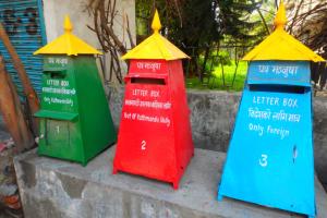 ネパール カトマンズ 郵便⑤