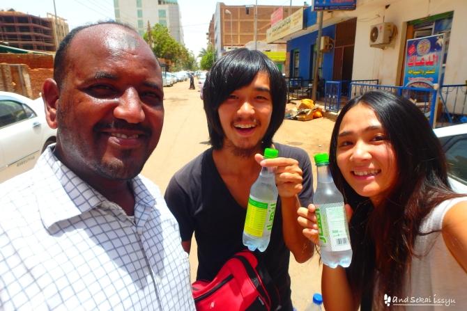 スーダン ハルツーム エチオピアビザ