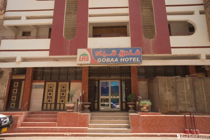 ハルツームの宿(ホテル)