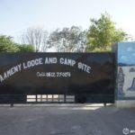 ナミビア|オプウォの宿(キャンプサイト)情報