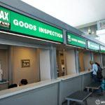 タックスリファンド|南アフリカの空港で税金が戻ってくる!!