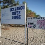 ボツワナ|マウンの宿(キャンプサイト)情報