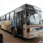 パラグアイからブラジルヘ陸路で国境越え|イグアス移住地からフォスドイグアスへバス移動!!