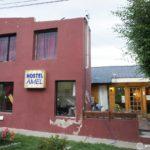 アルゼンチン エルカラファテの宿(ホテル)情報