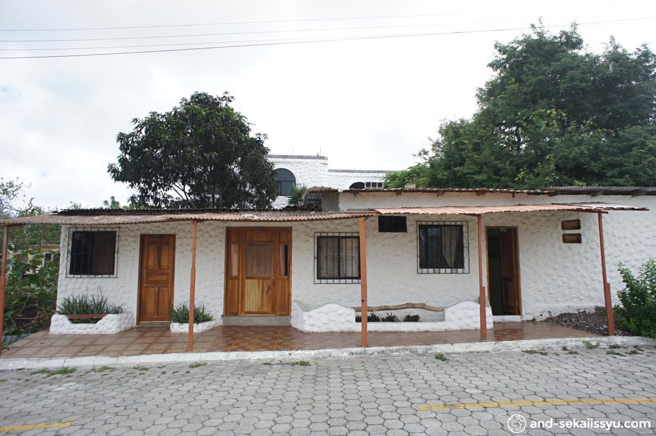 ガラパゴス諸島(サンクリストバル島)の宿(ホテル)
